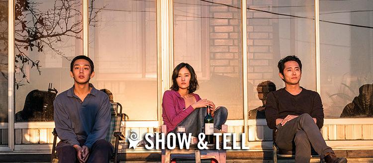 Show & Tell: Burning